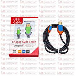 ΚΑΛΩΔΙΟ USB V8