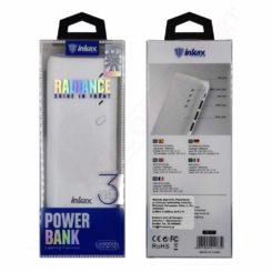 ΜΠΑΤΑΡΙΑ PV-17  (Power Bank) 10000 mAh