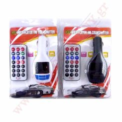 CHARGER CAR MP3-FM