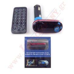 CHARGER CAR MP3-FM-BLUETOOTH