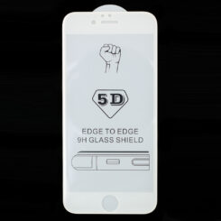 MOBILE SCREEN PROTECTOR FULL GLUE / COVER FOR iPhone 6S White