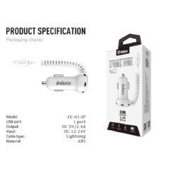 ΦΟΡΤΙΣΤΗΣ ΑΥΤ/ΤΟΥ CC-01 2,4 A 1 USB & ΚΑΛΩΔ.IP 1m