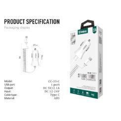 ΦΟΡΤΙΣΤΗΣ ΑΥΤ/ΤΟΥ CC-33 2,1 A 1 USB & ΚΑΛΩ.Type C